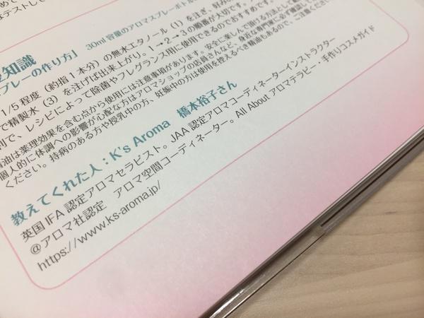 201791316940.jpg
